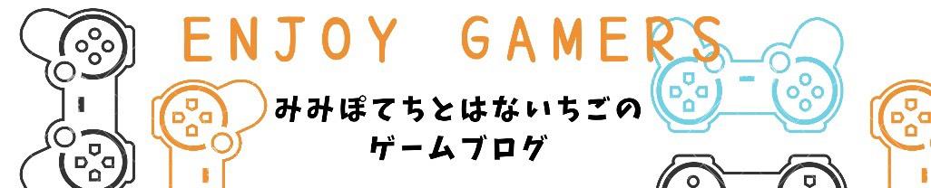 enjoy gamers